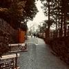 平成30年12月16日 大磯探訪(七賢堂と明治記念大磯邸園)
