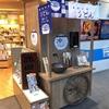 高松空港の暇つぶし。うどんだしが出る蛇口とラウンジ『讃岐』