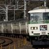 東海道本線「踊り子」と遅延貨物列車