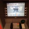 【ドイツ】ATMの使い方