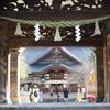 冬晴れの尾山神社