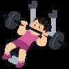 胸の筋肉を鍛えるためのトレーニング法(転送)
