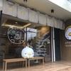 日本風のメニュー有り!でもタイっぽさ満載の可愛いひよこカフェ『フェニックス・ラーバ(Phoenix Lava)』@BTSプナウィティ
