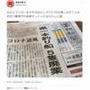 高知県にとってのカツオ