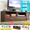 テレビ台 【DEALS-ディールズ-】インテリア家具おすすめ