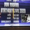 JUN TOGAWA BIRTHDAY LIVE 2020 [振替公演]