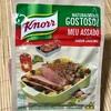 【ブラジル産】Knorr MEU ASSAD SABOR CASEIRO」(クノール メウ・アッサードシーズニング)(ユリショップ)