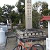 紀の川北岸自転車生活 和歌山市内をぶらぶらと