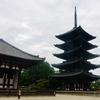 【世界遺産】興福寺:撮影スポット 奈良県