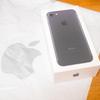 1週間ぶりに、再びiPhone 7をゲット!今度はブラック。