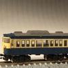 Bトレ製品〈国鉄近郊型電車〉