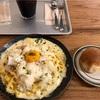 御徒町の「egg baby cafe」