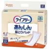 【たすかる便 無料サンプル】ライフリー 尿とりパッド女性用57枚