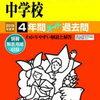 開智日本橋学園、7/15(月)学校説明会&授業体験の予約は明日6/25(火)13:00~!