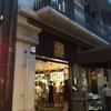 旅行記 バルセロナ ボケリア市場・カタラナ訪問