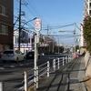 東舞子公団住宅前(神戸市垂水区)
