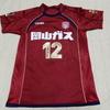 ユニフォーム 379枚目 ファジアーノ岡山 2009年 1st用 半袖 J2初年度