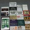 【ネットですぐ作れてポイントゲット】クレジットカードのポイントで1万円分の買い物したよ。