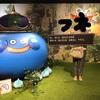 【感想】ドラクエVRが出来る!VR ZONE SHINJUKU(新宿)の行き方やチケットのお値段は?