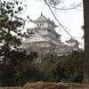 ふろくの楽しみ 明治~平成の子ども雑誌から at 兵庫県立歴史博物館