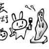 『最後の秘境 東京藝大:天才たちのカオスな日常』を読みました