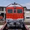 PENTAX K-1 +DA* 55mm f1.4  津山まなびの鉄道館