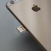 「格安SIM+iPhone 6s」はどれだけ得? SIMフリー版だと総額2万~5万円安くなる場合も(日経トレンディネット)