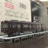 阪急5100系鉄道コレクションを購入