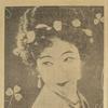 京都 京都市新京極 / 歌舞伎座 / 1928年 6月7日 [?]