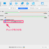 VirtualBox で仮想マシンが入れ子 (Nested Virtualization) できるようになった