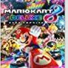 マリオカート8DX買います!!