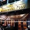 <インドネシア:ジョグジャカルタ>Madam Tan Indonesian Food ~毎日通った小綺麗なインドネシア料理のお店~