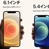 【Amazon整備済み品】新品同様のSIMフリーiPhoneをお手頃価格で!