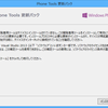 Windows Phone Developer Power Toolsを実機で使う