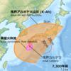鹿児島県の沿岸で顕著な海面昇降~カルデラ噴火(破局噴火)が懸念される鬼界カルデラの活発化と関係があるか?