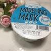 【ダイト】韓国で人気のモデリングマスクを体験!固まったマスクがペロンとはがれてつるつるお肌に💕