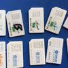 スマホ決済「アリペイ」の盲点。137人が合計で1300万円の被害