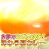 食欲をシゲキする!味わう夏カレー(めざましテレビ2016/06/27)