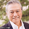 11月30日、亀石征一郎(2012)