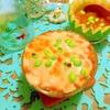 ヨーグルトココナッツカレー餃子ラザニア