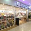 日本をイメージした雑貨店 - Moshi Moshi Laos - (ビエンチャン、ラオス)