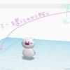 Tinkercadを使って好きな3DをUnityで使ってみる