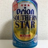 ORION SOUTHERN STER