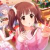 【デレステ】[メリーメリー・ホワイト]緒方智絵里と過ごすクリスマス!~聖夜の天使は~