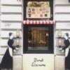 【ウィーン旅行記 1】朝からDEMELデメルでザッハトルテ!からのホーフブルク王宮・国立図書館・アルベルティーナ美術館など観光よくばり詰め詰めコース