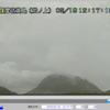 薩摩硫黄島の噴火警戒レベルを2に引き上げ!今後小規模噴火の恐れも!!