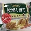 牧場しぼりアイス コーヒー&バニラ