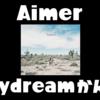 久々にCD買った。Aimerの新譜「daydream」の感想