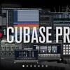 【新製品】2月7日(土)新製品の音楽制作ソフト CUBASE8 proセミナー開催決定!!