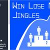 Win Lose Music Jingles 様々なジャンルに応えるため47種類含んだ「ジングル」音の素材集